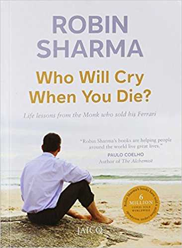 who will cry when you die . bhawna kaushik