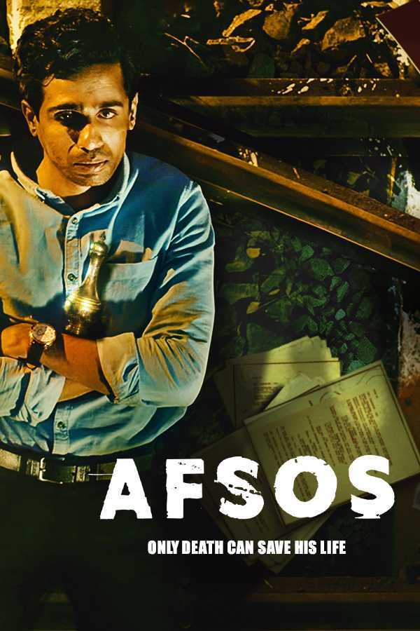 Afsos indian web series