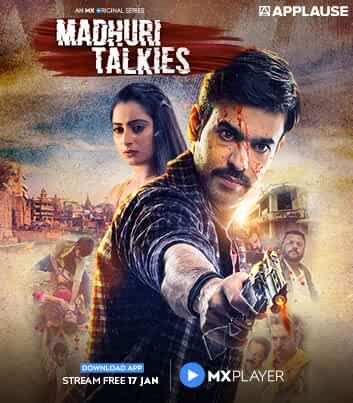 Madhuri Talkies - Hindi web series 2020