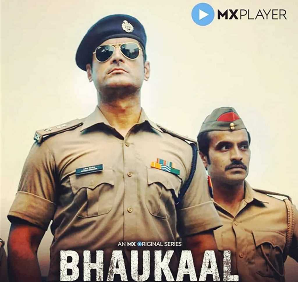 Bhaukaal Indian web series 2020
