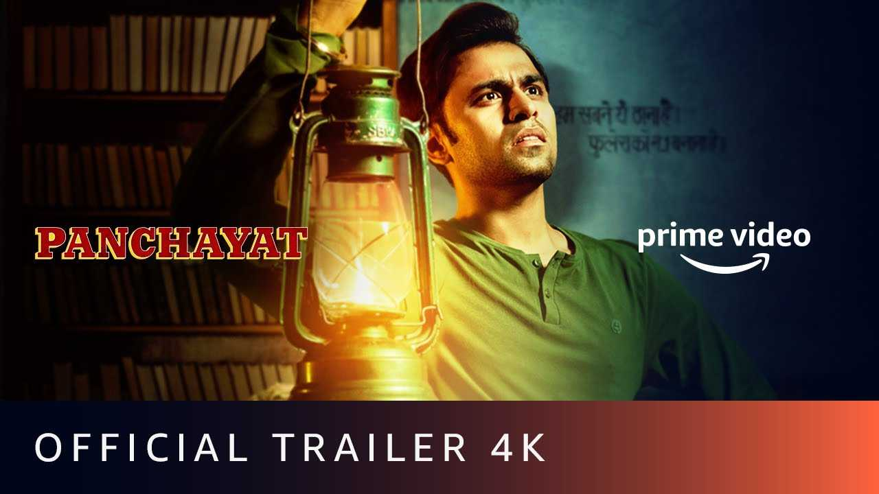 Panchayat Prime Video