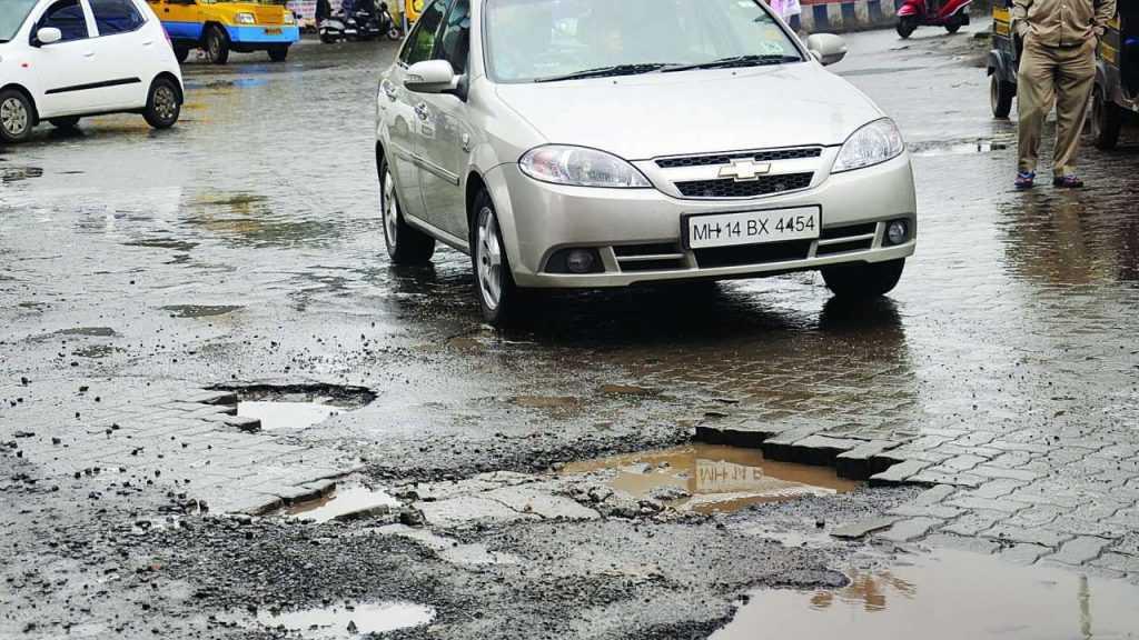 bad roads in the rain