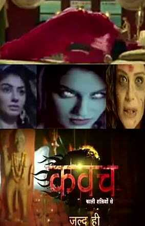 Ridiculous Indian TV Shows