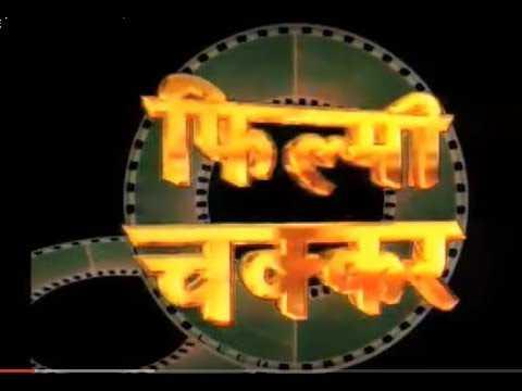 Filmi Chakkar