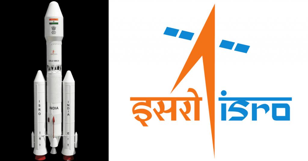 ISRO Moon Mission 2019