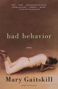 Erotic steamy novel