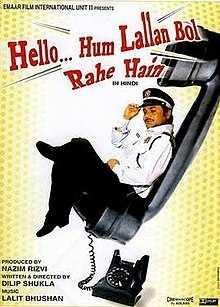 Khilona Bana Khalnayak Hindi Movie Download REPACK Hello_Hum_Lallan_Bol_Rahe_Hain