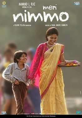 Hindi Movies for Dumb Charades