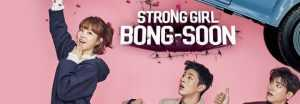 strong girl bong soon poster