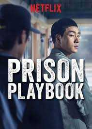 prison playbook korean drama on netflix