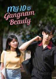 my id is gangnam beauty on netflix korean drama