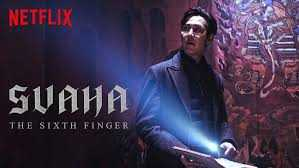best korean drama on netflix Svaha