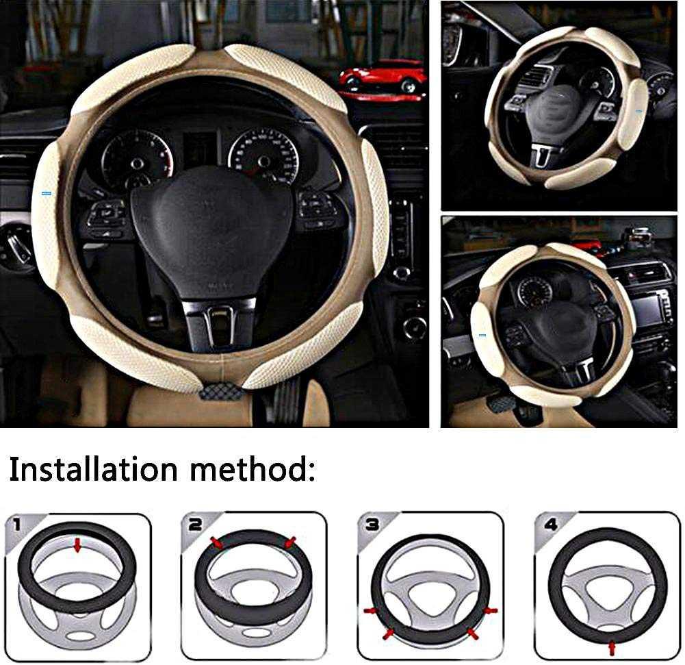 warm steering wheel cover