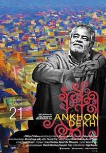 Ankhon Dekhi 2013