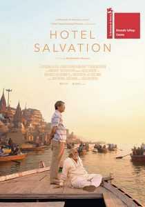 Hotel Salvation 2016