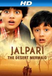 Jalpari- The Desert Mermaid