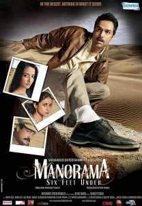 Manorma Six Feet Under