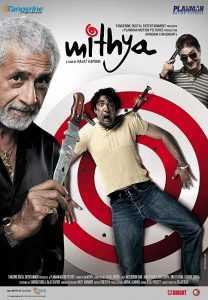 Mithya (2008)