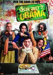 Phas Gaye Re Obama (2010)
