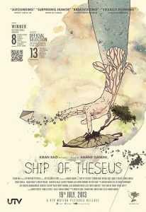 Ship of Theseus 2012