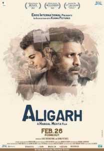 aligarh 2015