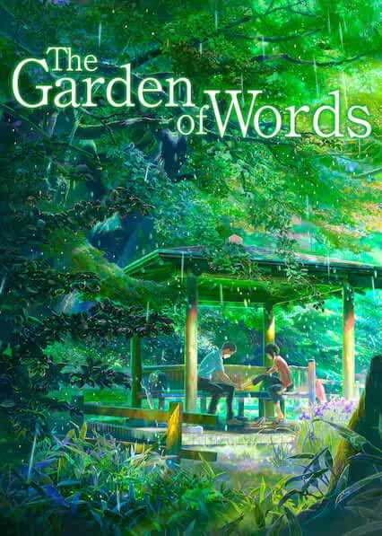 the garden of woods
