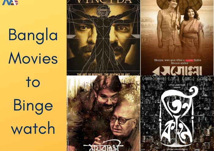 Bengali movies to watch