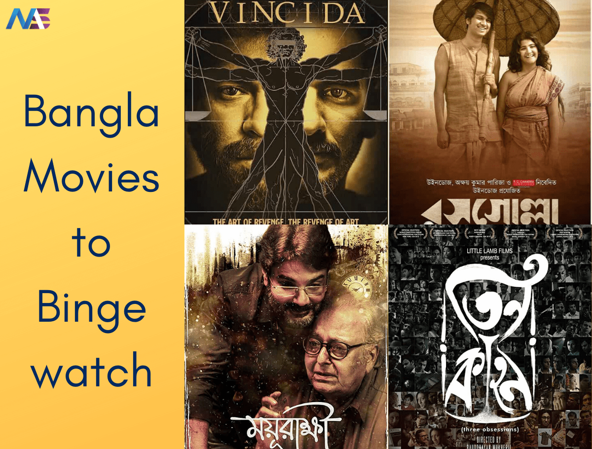 Bengali movies to watch
