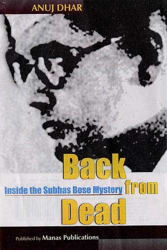 Books on Subhash Chandra Bose